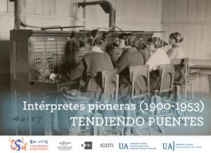 """Exposición """"Intérpretes pioneras"""""""