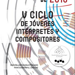 V Ciclo de Jóvenes Intérpretes en el ADDA