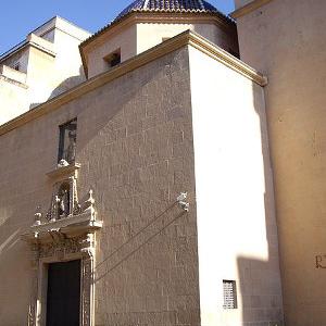 Seminario concatedral San Nicolás