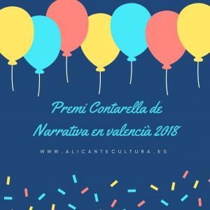 Premi Contarella de Narrativa en valencià 2018