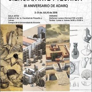 """Exposición """"Dibujo Arqueológico"""""""