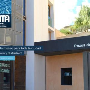 Museo de Aguas de Alicante - Pozos de Garrigós