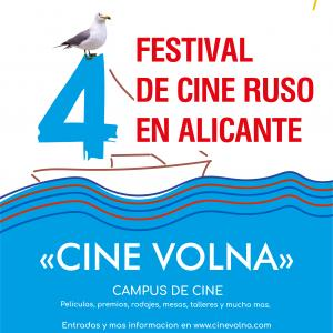 Festival de cine ruso
