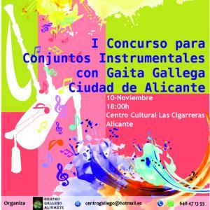 Concurso del Centro Gallego en Alicante