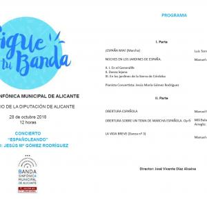 Concierto de la Banda Sinfónica Municipal en el ADDA
