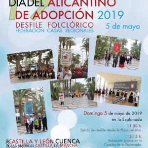 """19 edición """"Día del Alicantino de Adopción"""""""