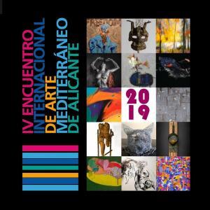 Exposición en La Lonja