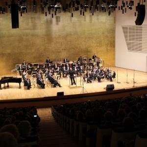 Banda Sinfónica Municipal en el ADDA