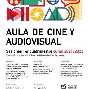 Aula de Cine y Audiovisual
