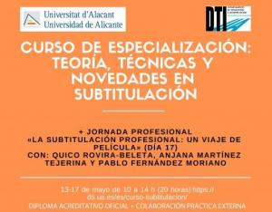 Teoria, tècniques i novetats en subtitulació