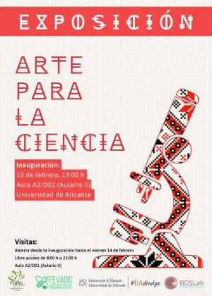 """Exposición """"Arte para la Ciencia"""""""