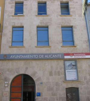 Aula Municipal de Cultura del Centro Municipal de las Artes
