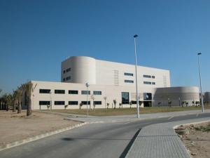 Salón de Actos del edificio Rectorado y Consejo Social