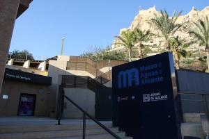 Museo de Aguas de Alicante