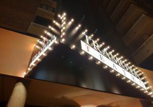 Café Teatro La Tramoya en Alicante